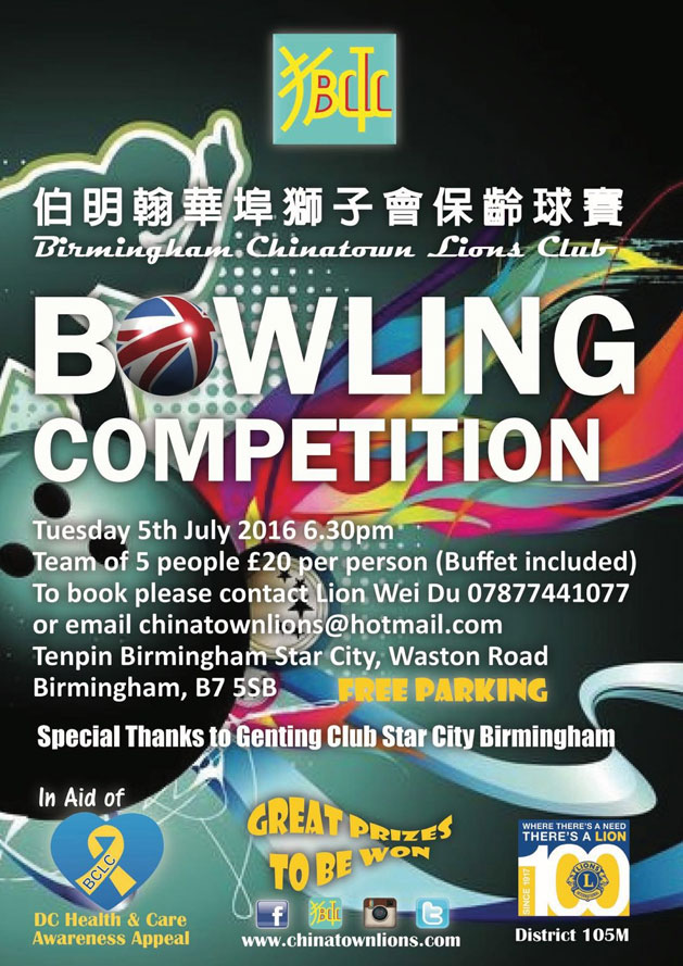 BCLC Bowling Competition