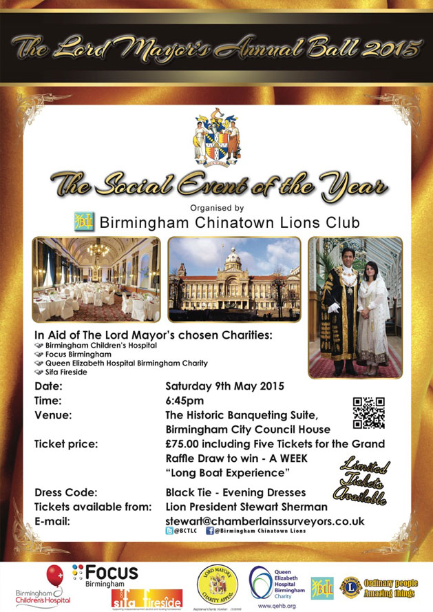 Lord Mayors Annual Ball - 2015