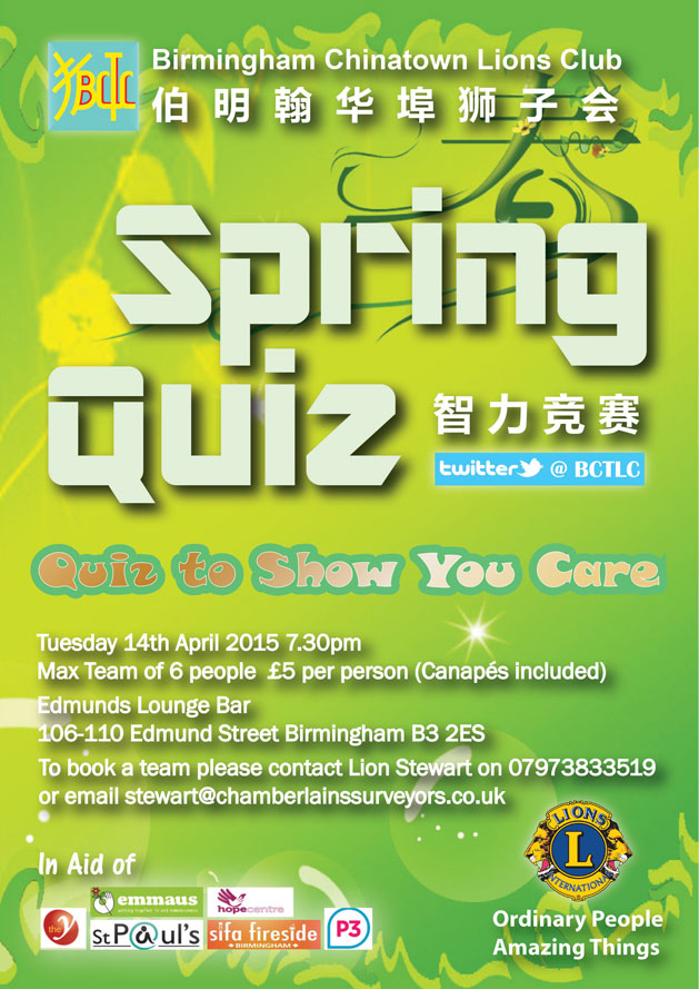 BCLC Spring Quiz